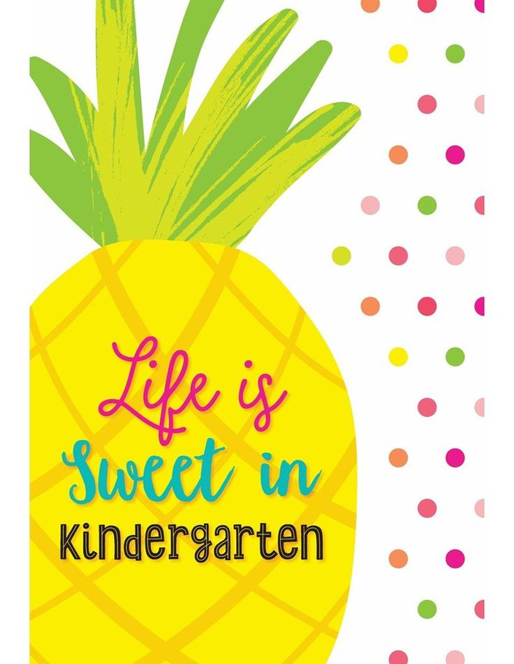 Pina Colada Pineapple - Pineapple Posters!