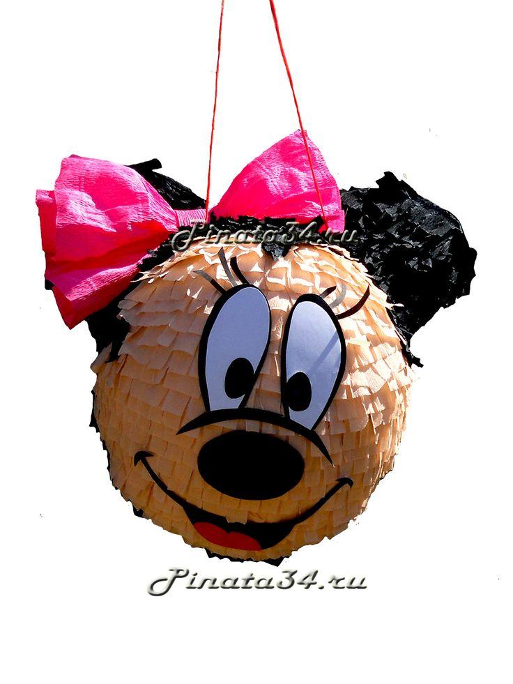 Пиньята «Минни Маус» от 500 рублей!