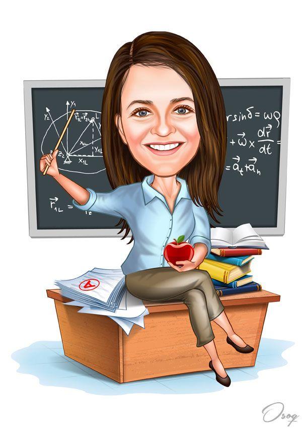 прикольные картинки с учителем информатики голограммой для трудовой