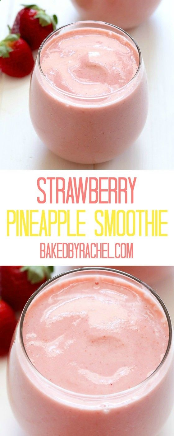 Easy strawberry pineapple smoothie recipe from Rachel Baked by Rachel