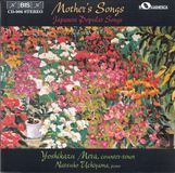 Mother's Songs, Japanese Popular Songs [CD], 00000000000334412