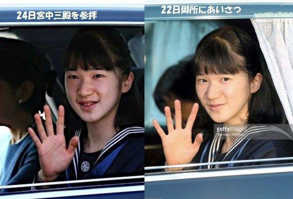 様 よしこ 愛子 【皇族】佳子さまだけ可愛いのはなぜ?海外の反応や衝撃すっぴん画像も!