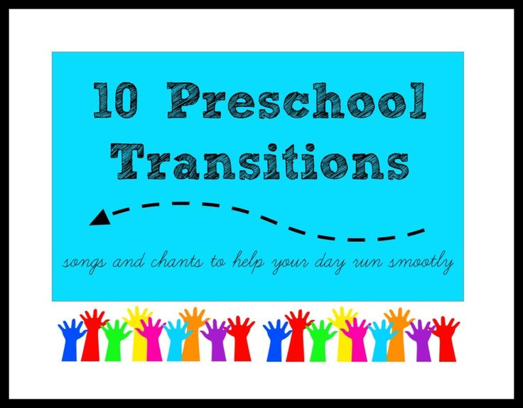"""10 Preschool Transitions - """"little wiggle"""" and """"wiggle your fingers, stomp your feet"""""""