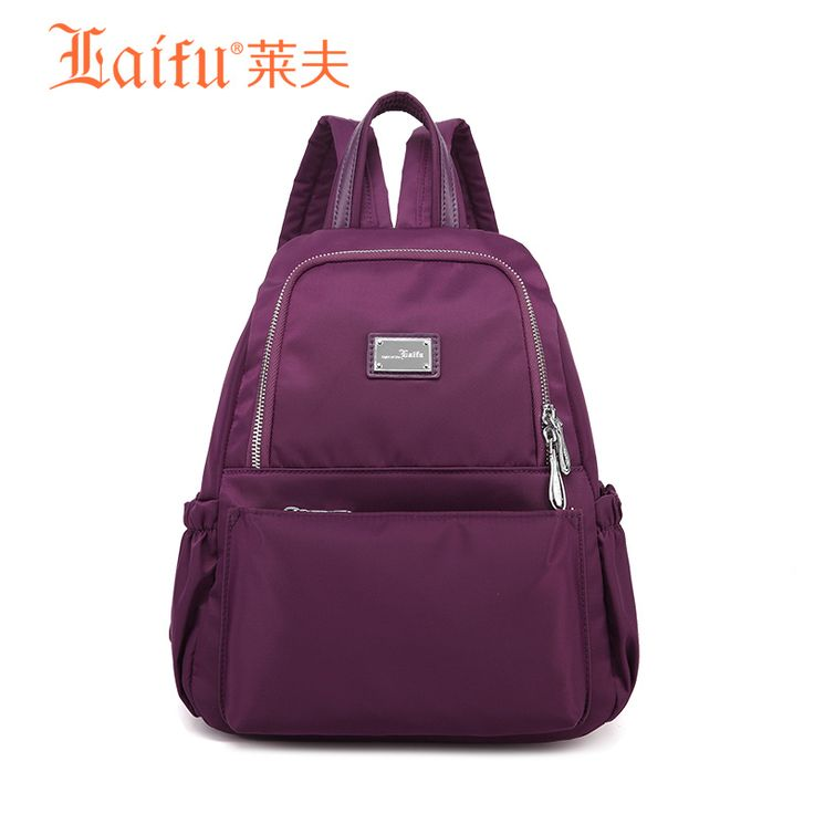 LaiFu Famous Brand 2016 Teenage Girls School Backpacks Designer Nylon Bag Waterproof European and American Style Black Purple     Tag a friend who would love this!     FREE Shipping Worldwide     Buy one here---> http://onlineshopping.fashiongarments.biz/products/laifu-famous-brand-2016-teenage-girls-school-backpacks-designer-nylon-bag-waterproof-european-and-american-style-black-purple/