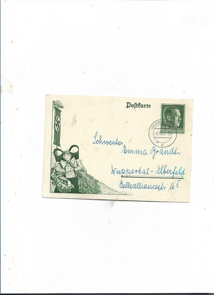 Ganzsache Vom Erntedankfest 1938 Von Hamburg Nach Wuppertal Elberfeld Wuppertal Elberfeld Erntedankfest Wuppertal