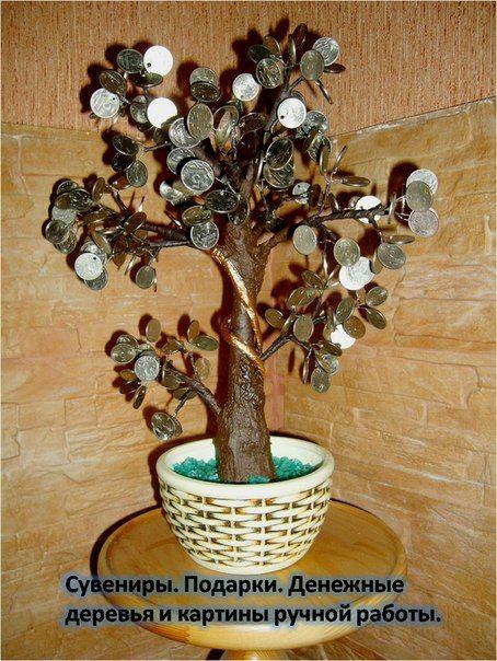 Конфетно денежное дерево своими руками картинки том