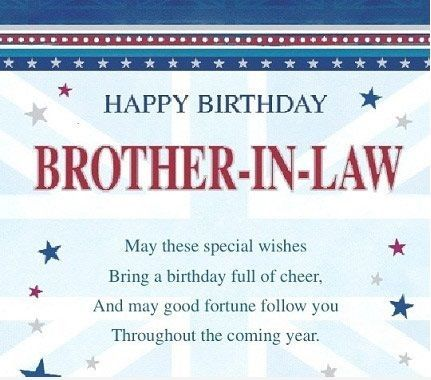 Birthday Quotes for elder Brother in Law Brothers in law