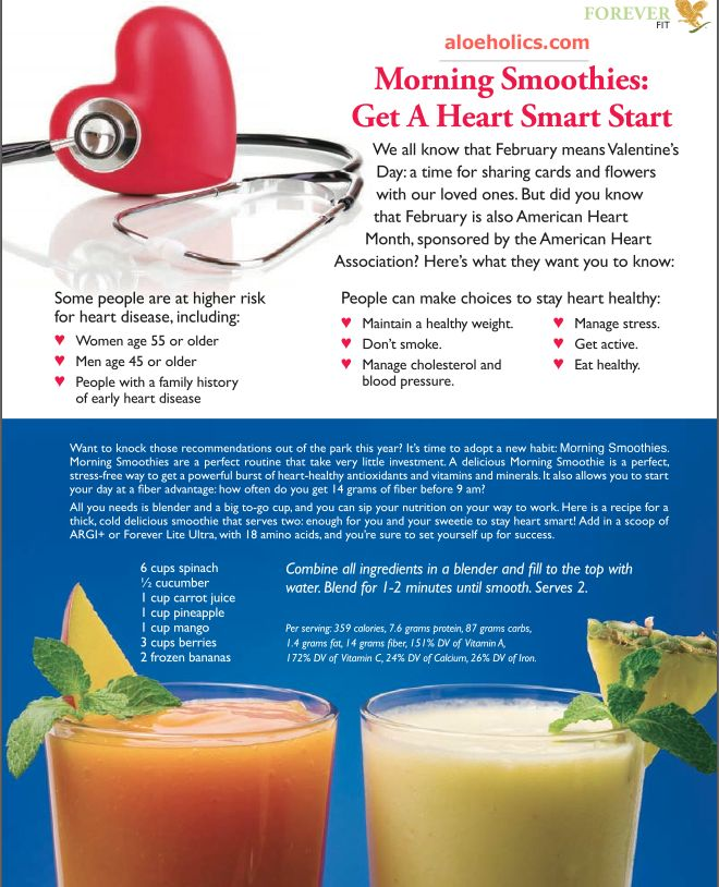 Start your Valentines day the healthy way. http://aloeholics.com