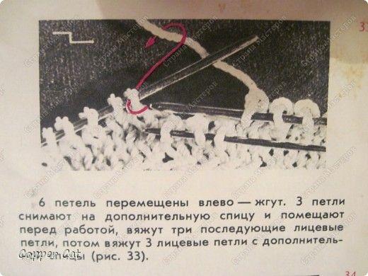 Мастер-класс Вязание спицами Шапка-ушанка ну очень маленький МК Пряжа фото 7