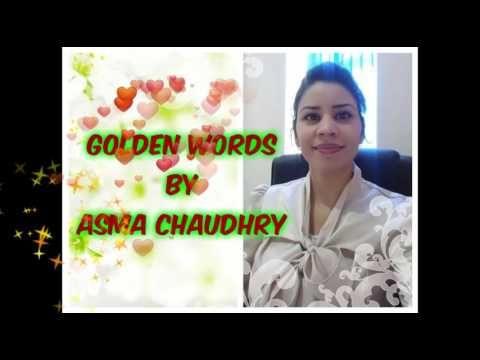 Golden Words | Top Quotes Hindi, Urdu|Aqwal E Zareen Asma Chaudhry