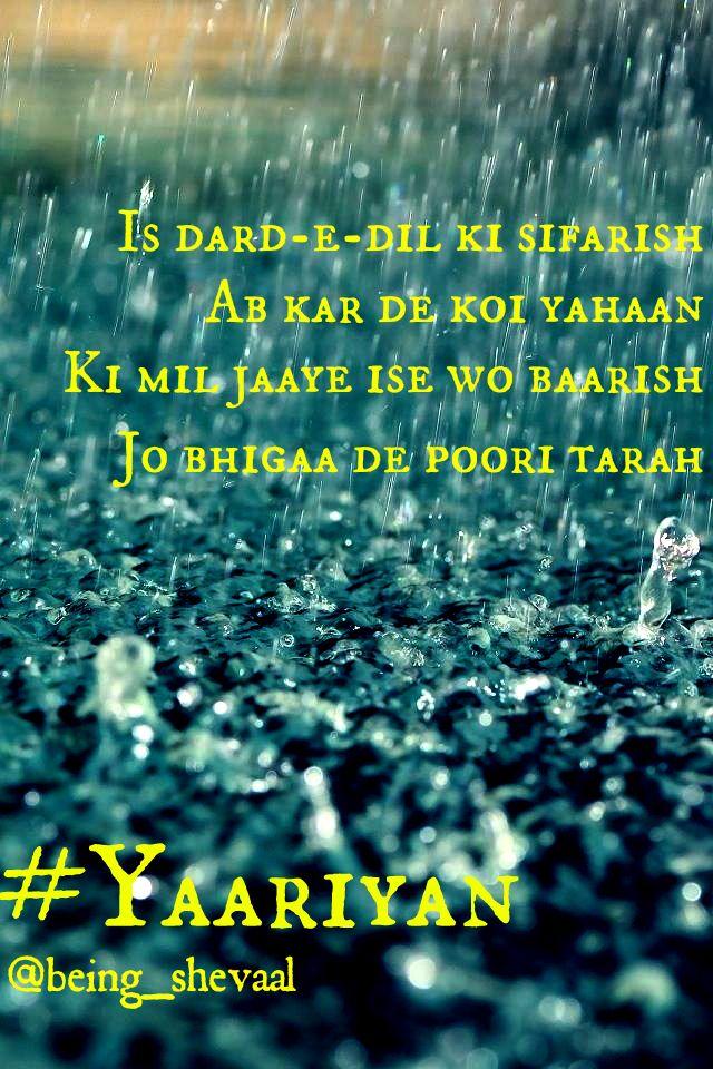 Baarish Yaariyan Lyrics Blue