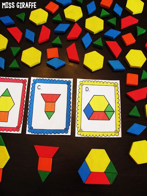 Composing Shapes in 1st Grade activities, centers, and small group ideas that are so much fun!