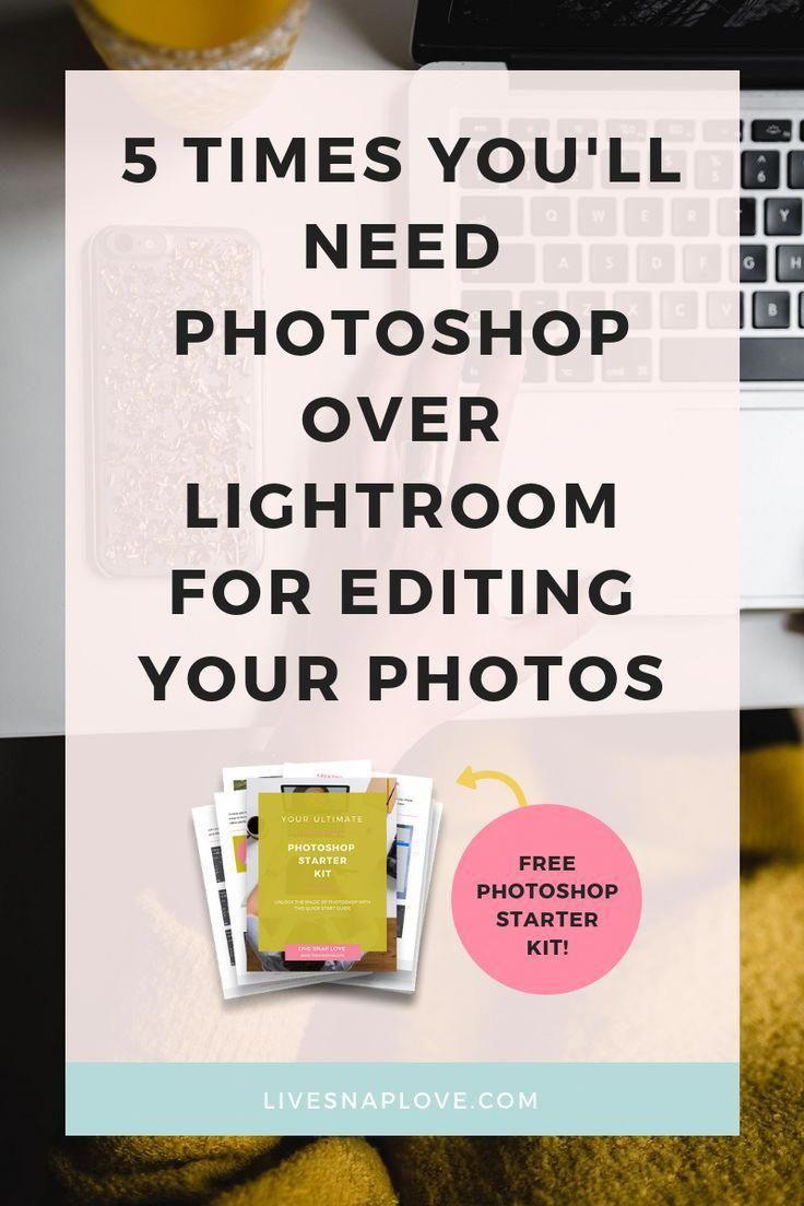 Wondering when to use Lightroom vs Photoshop? In this Photoshop ...