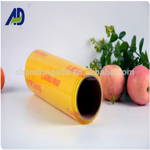 """""""13 mic pvc cling film and wrap, manufacture of pvc cling film"""""""
