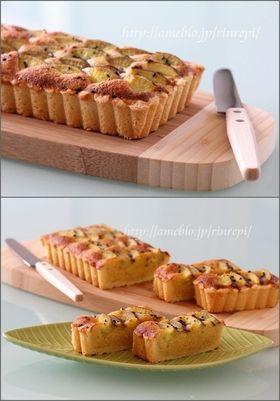 Chinese yam almond tart. さつま芋のアーモンドタルト