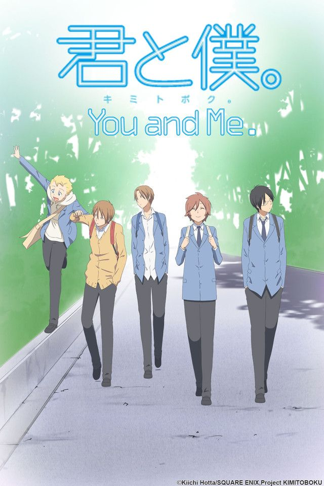 You and Me Anime ENG-Sub