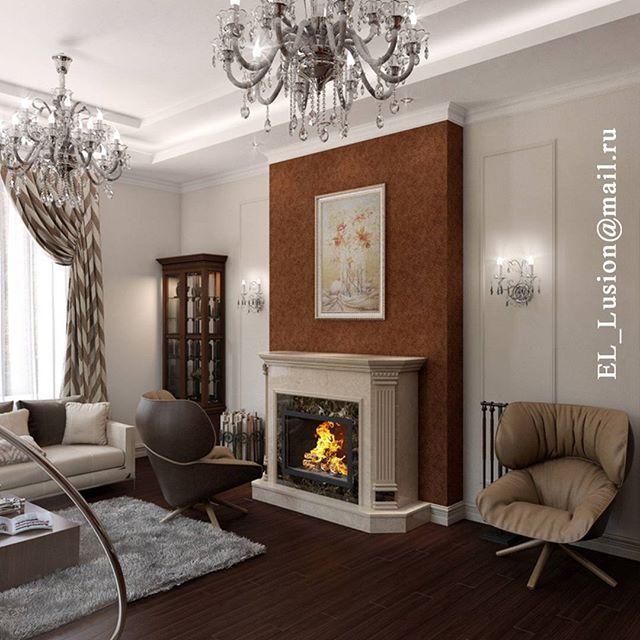 #Интерьер гостиной с камином! #Камин решает две главные задачи: первая – он выступает в роли яркого #акцента в интерьере, призванного привлечь внимание гостей, а так же привнести ощущение #спокойствия, умиротворения, #комфорта. А вторая – практическая, заключающаяся в обогреве помещения #interior #design #designer #designproject #livingroom #fireplace # hearth #marblehearth #камин #дизайн #дизайнпроектквартиры #гостиная #дизайнеринтерьераквартир