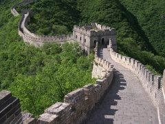 The Great Wall of China...