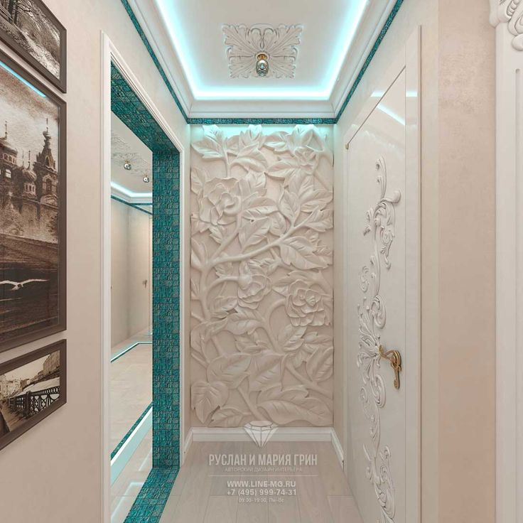 Дизайн коридора http://www.line-mg.ru/dizayn-kvartiry-zhk-dolina-setun