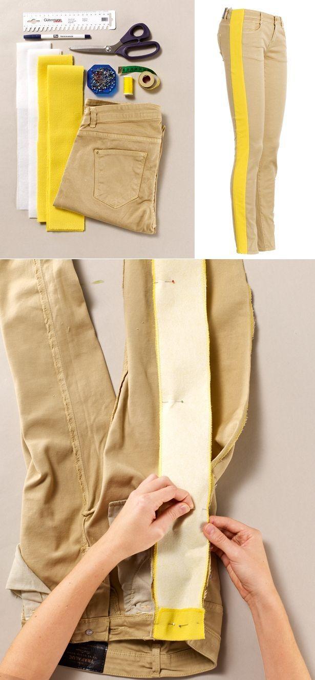 Увеличить одежду своими руками
