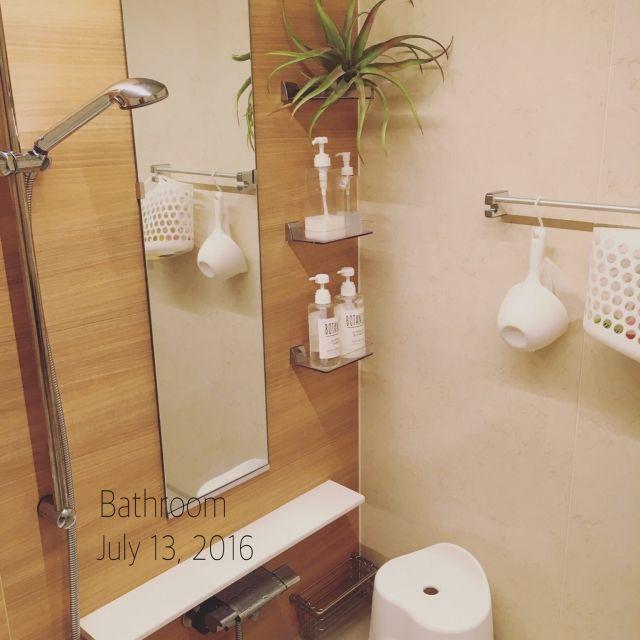 ボタニスト ボタニカルシャンプー バスルーム お風呂場 ナチュラル