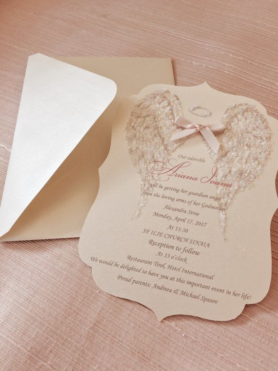Shimmer Angel Wing Invitation by soireecrush on Etsy