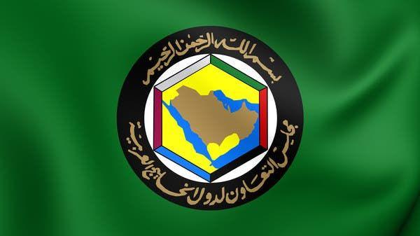 تعزيز التعاون لتوفير المستلزمات الطبية In 2020 Arab States Flags Of The World Flag