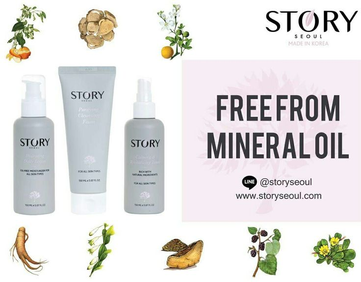 Story Seoul Skincare are free from Mineral Oil.