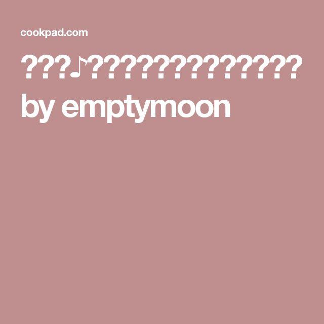 朝食に♪フライパンで簡単コーンパン by emptymoon