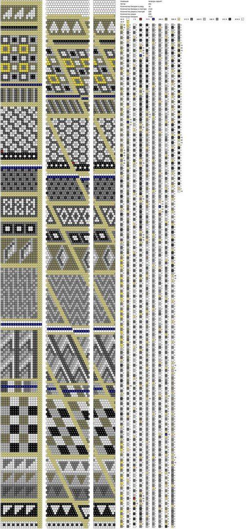 Жгуты из бисера схемы's photos