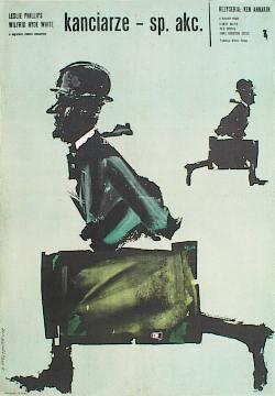 Designer: Freudenreich. 1963. Crooks Anonymous.