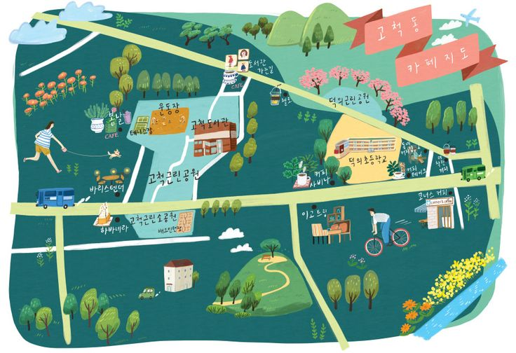 | Illustration | Map | Chungwoon Choi 청운