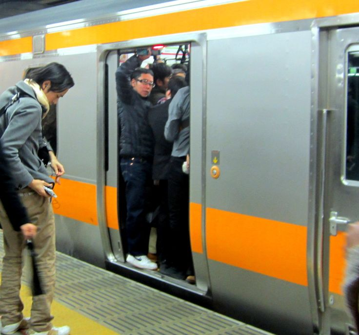 How to survive the last train in Tokyo