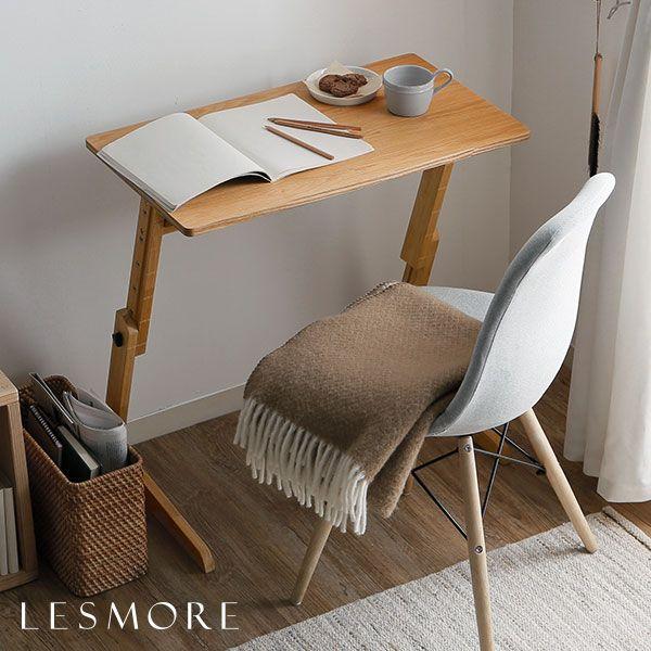テーブル サイドテーブル ベッドサイド 昇降 スリム キャスター。テーブル サイドテーブル ベッドサイド サイド 昇降式 昇降 伸縮式 伸縮 高さ調節 角度調節 サイドデスク 昇降テーブル ソファサイド コンパクトデスク