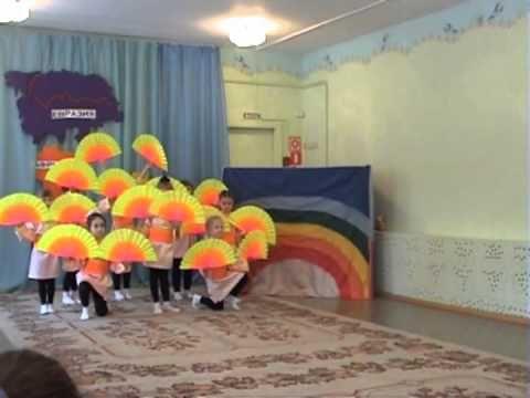 Танец с веерами - YouTube