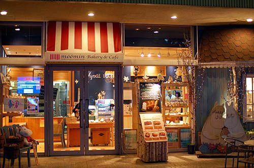 Moomin Cafe, Tokyo Dome City LaQua, 1-1-1 Kasuga, Bunkyo Ward, Tokyo 112-0003 Japan  http://www.benelic.com/moomin_cafe/tokyo_dome/