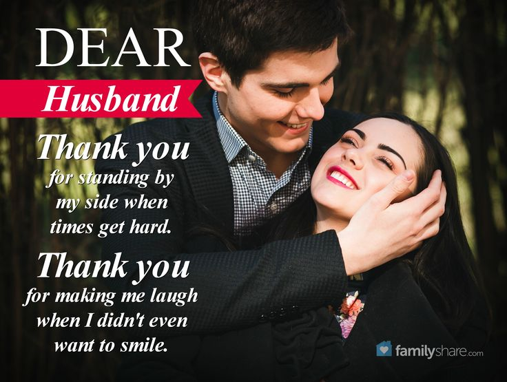 Dear Husband Thank You For Standing By My Side When Times Get