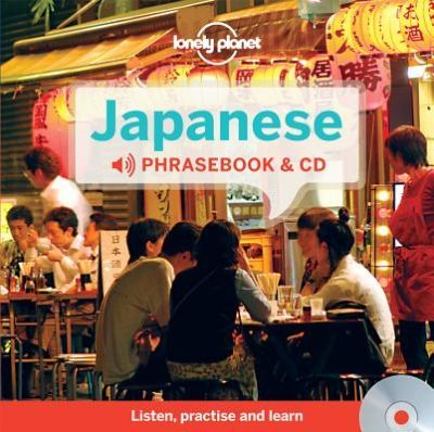 Loot.co.za - Books: Japanese Phrasebook and Audio CD (Paperback, 2nd edition) | Language phrasebooks | Travel & holiday | Sport & Leisure