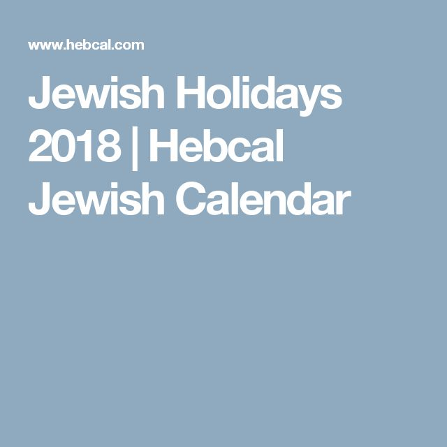 Jewish Holidays 2018   Hebcal Jewish Calendar