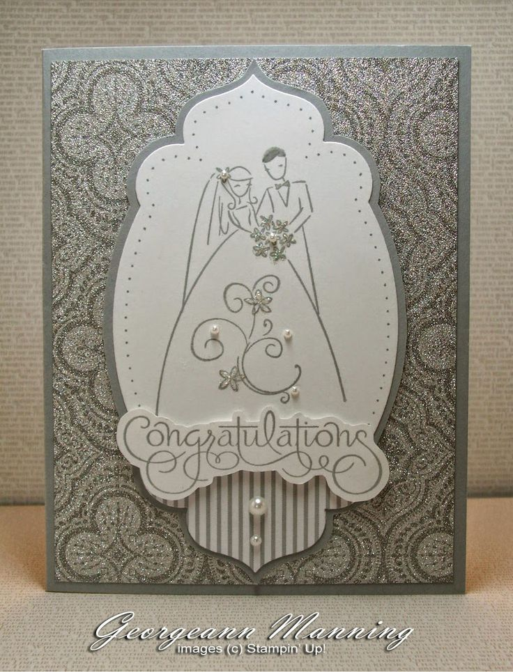 Georgeann Manning: Stampin' Everything!: A Special Card for a Special Day - 9/4/14   (SU retired: Well Scripted, To Have and To Hold)