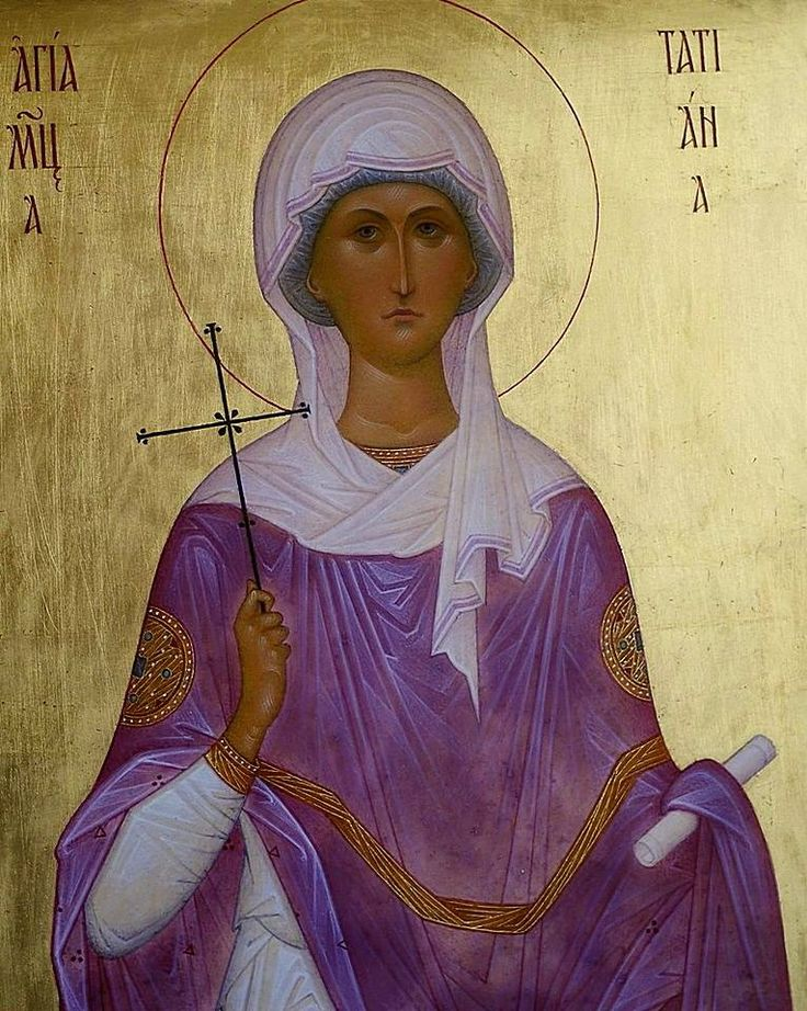 saint juliana of nicodemia Find great deals on ebay for saint juliana shop with confidence.