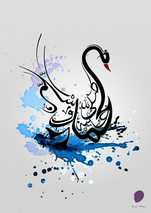 Arabic art pinterest allah calligraphy