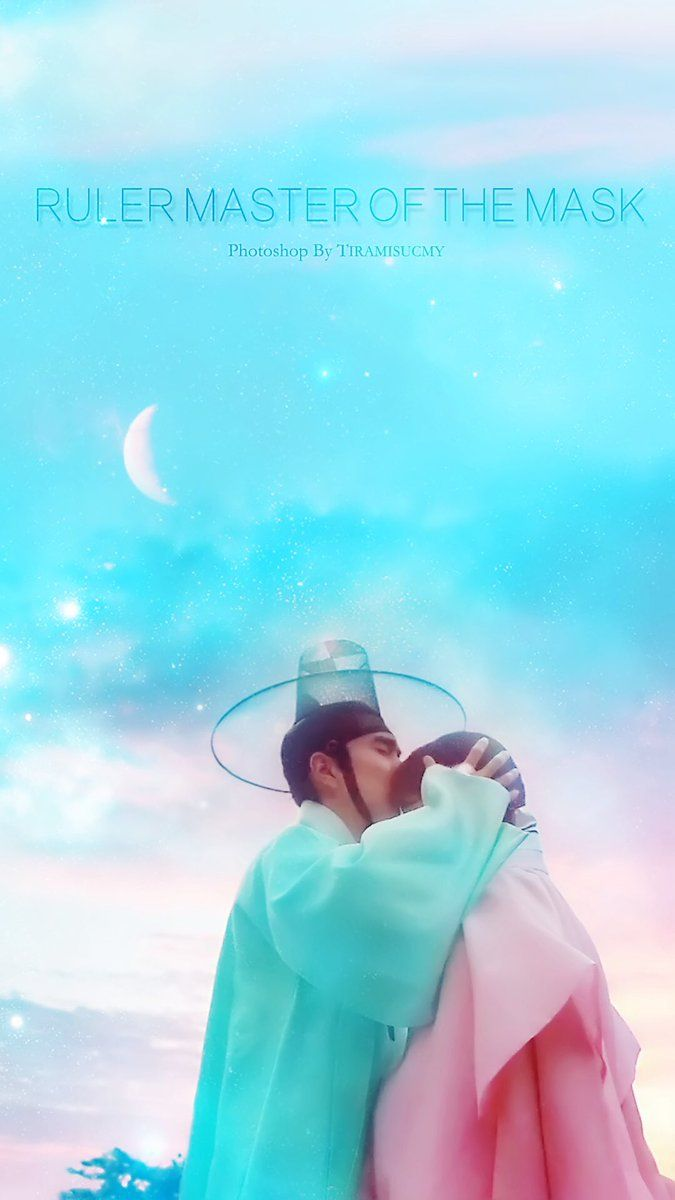 Ruler: Master of the mask /Wallpaper #군주/ Lee Seon and Ga Eun