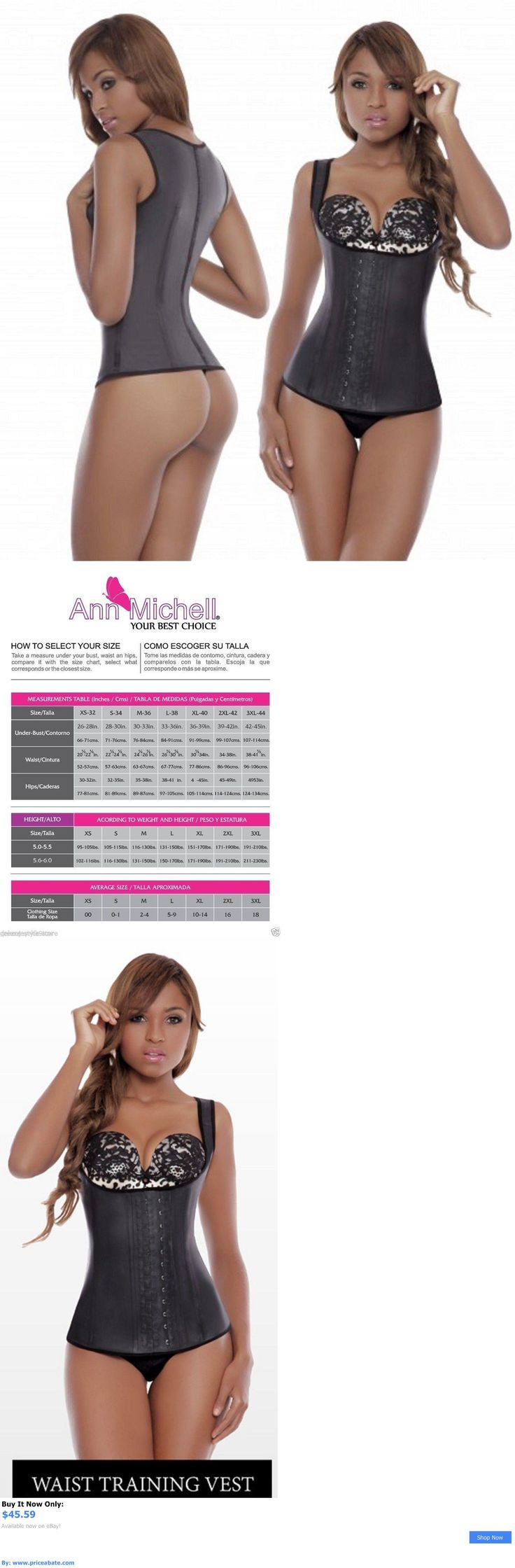 The colombian women s cycling team idrd bogota humana san mateo - Women Shapewear Full Vest Latex Ann Michell 2027 Classic Waist Trainer Colombian Womens Shaper Buy