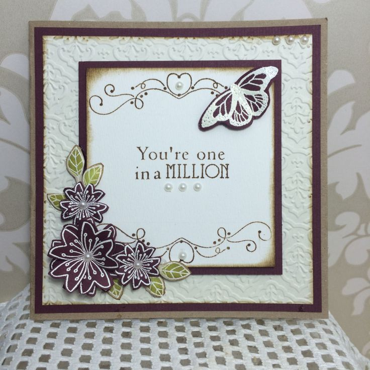 Dreamees, Beautiful Bouquet stamp set