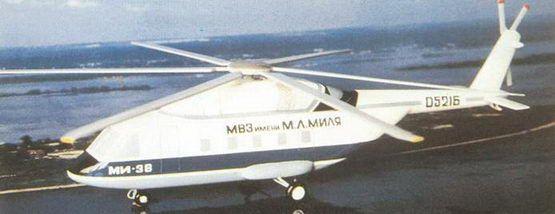 Ми-38 МВЗ им. МИЛЯ. Вертолеты. Том I