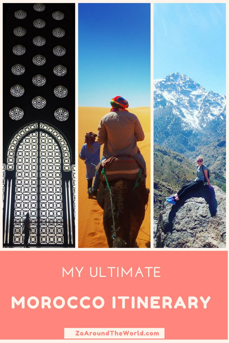 Ultimate itinerary for 2 and a half weeks in Morocco