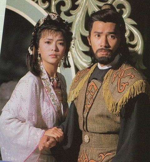 Putri Lan Lin & Jenggot Naga