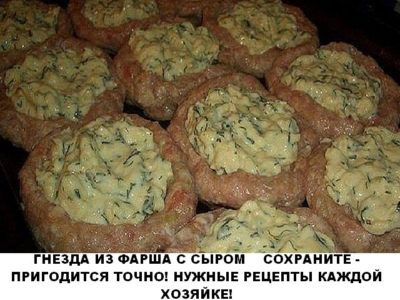 zolotye-retsepty.ru wp-content uploads 2017 10 gnezda-foto2-400x300.jpg