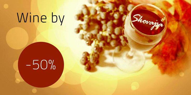 This week discount from sat to sat brings wines from manufacturer Skovajsa  http://www.slovakiawine.eu/en/18_skovajsa